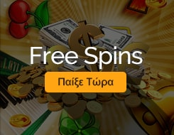 Free Spin
